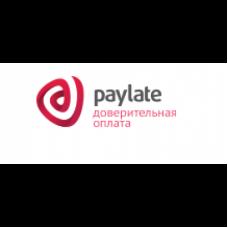 Модуль PAYLATE – Доверительная оплата