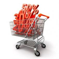 Мультиуведомления в корзине от суммы заказа