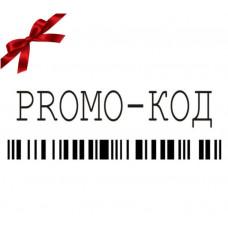 Пополнение личного счета промокодом + оплата из личного счета на сайте