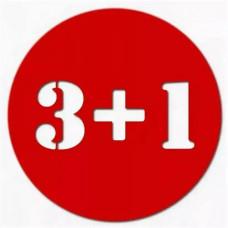 Простой модуль подарка 3+1, 4+1, и т.д