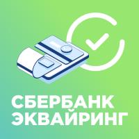 Клоны официального модуля Сбербанк интернет-эквайринг