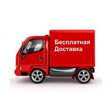 """Модуль """"До бесплатной доставки осталось...руб"""""""