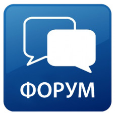 Модуль форума для OpenCart