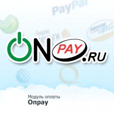 Модуль системы оплаты Onpay